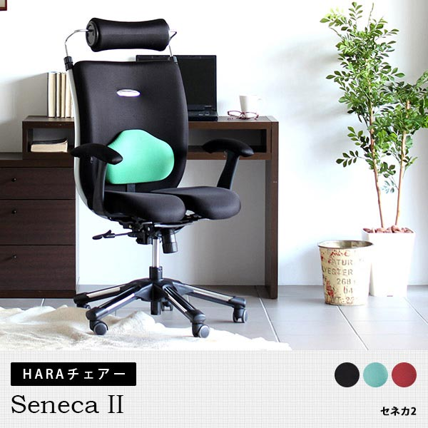 パソコンチェア 疲れにくい オフィスチェア ロッキング ハイバック おすすめ 肘掛け椅子 腰痛対策 キャスター 腰痛 パソコン 骨盤矯正 椅子 チェア デスクチェア リクライニング 快適 高さ 角度 調節 OAチェア 肘付き HARA Chair ハラチェア Seneca II セネカ2