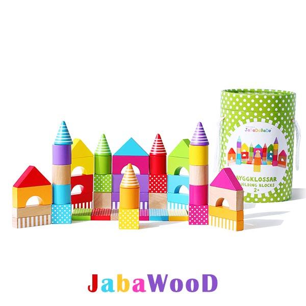 おもちゃ子供部屋家具 ベビー 積木 キッズ用品 ギフト プレゼント