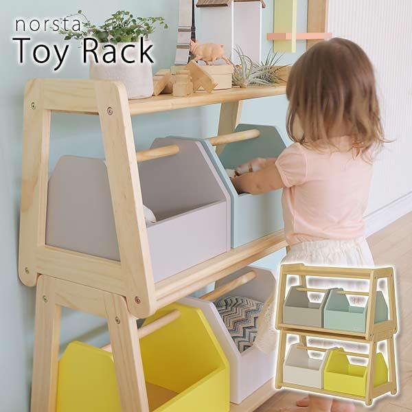おもちゃ箱 収納 収納ボックス トイラック 木製 おもちゃ おしゃれ 小物入れ 子供部屋 北欧 幅70 奥行き35 高さ40 かわいい キッズ 子供用 ボックス