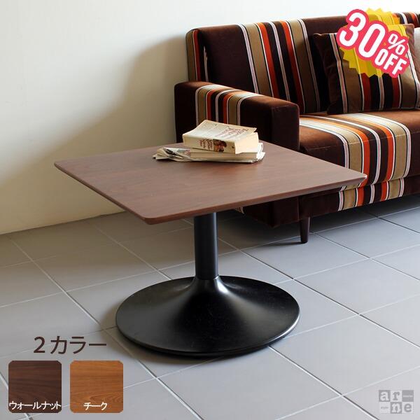 【在庫処分30%OFFSALE】カフェテーブル サイドテーブル ミニテーブル 木製 一人暮らし 小さい カフェ テーブル 正方形 ローテーブル 小さめ 北欧 ミニ コーナーテーブル 北欧家具 60cm 小さいテーブル おしゃれ ウォールナット ソファーテーブル コーヒーテーブル 幅60cm