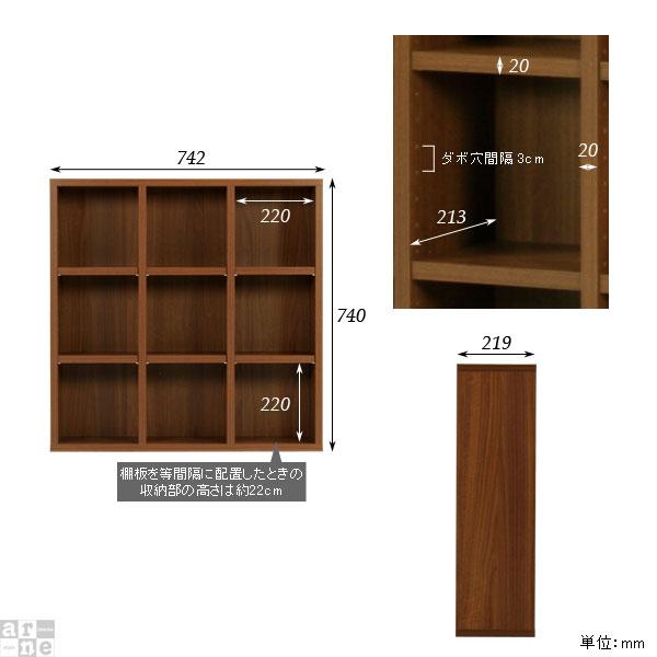 cce979f4ce 待合 薄型 漫画 子供 ラック 文庫 子供部屋 オフィス オシャレ 小さい ...