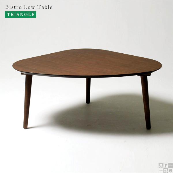 センターテーブル 低め ウォールナット ダイニングテーブル 北欧 楕円 ローテーブル 高級感 木製 ロータイプ ダイニング 長方形 円形 テーブル カフェ風 一人暮らし 楕円テーブル 丸テーブル 丸 楕円形 天然木 日本製 食卓テーブル おしゃれ 和室 Bistro