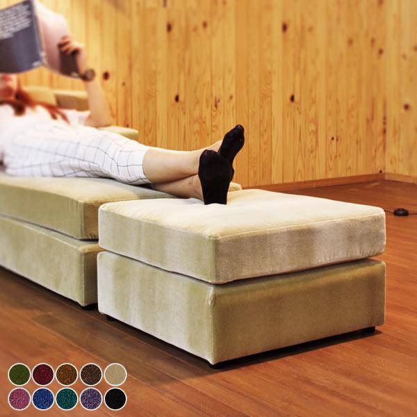 オットマン 椅子代わり 足置き台 玄関 日本製 足置き スツール フットスツール ソファ シングルソファ ベロア モケットグリーン 1人用ソファ 1人掛け ソファー シンプル 一人掛け コンパクト ソファ 北欧 おしゃれ Neru sofa モケット オリジナル 完成品