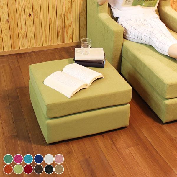 オットマン 足置き 1人用ソファ スツール 椅子代わり グリーン 玄関 ソファー 足置き台 シングルソファ 日本製 ソファー 背もたれなしソファー コンパクト シンプル 1人掛け 北欧 一人掛け おしゃれ インテリア 家具 Neru sofa ソフィア オリジナル 完成品