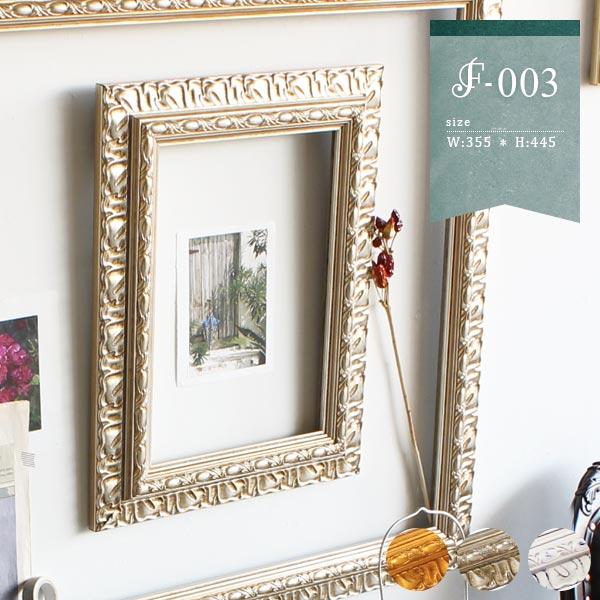 壁飾り インテリア 北欧 アンティーク フレーム 額縁 枠 ディスプレイ 装飾 額縁 フレーム レトロ アンティークフレーム 壁 装飾 フレーム アンティーク ウォールパネル おしゃれ ウォールデコ 結婚式 額 アンティーク風 壁掛け 立て掛け 壁飾り インテリア 北欧 ゴールド ホワイト シャンパンゴールド arne F-003額2434