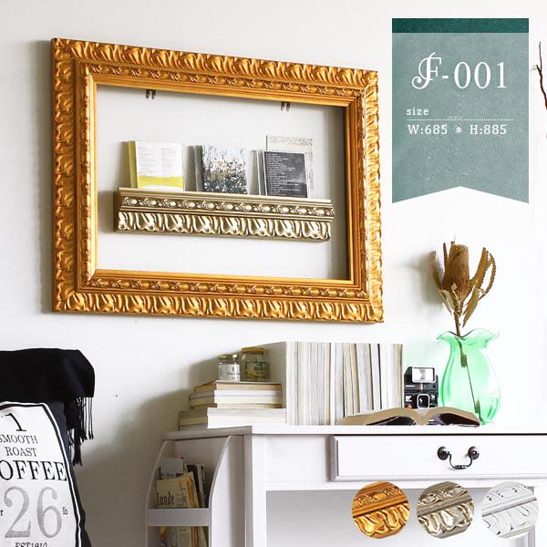 額縁 アンティーク ゴールド フレーム 額 アンティーク風 ディスプレイ 壁面 壁 飾る ポスターフレーム インテリアフレーム ピクチャーフレーム パネル レトロ ディスプレイ用品 店舗 ショップ arne F-001額4570 シャンパンゴールド ホワイト 姫系 木製 贈り物