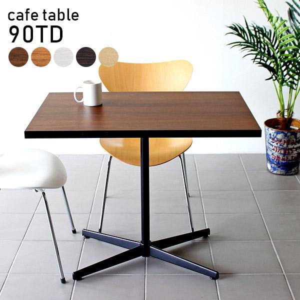 カフェテーブル 1本脚 2人用 ダイニングテーブル 一本脚 2人 北欧 おしゃれ 単品 リビングテーブル 店舗用テーブル ダイニング センターテーブル センターテーブル テーブル ソファテーブル ブラウン 応接テーブル 幅90 コーヒーテーブル 机 食卓テーブル 90TD