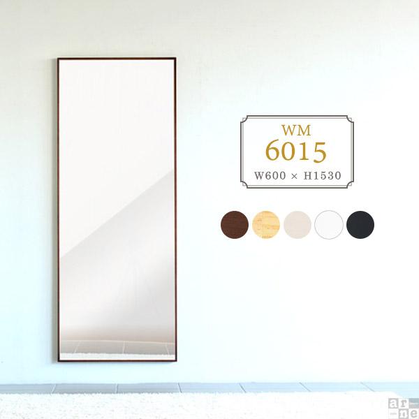 鏡 壁掛け 全身鏡 ウォールミラー 全身ミラー おしゃれ コンパクト 大型 全身 日本製 かがみ 60cm 姿見 黒 細枠 インテリアミラー 幅60 60 白 洗面 ミラー 賃貸 立て掛け ワイドミラー 木製 木 壁掛けミラー 壁掛け鏡 大型ミラー 壁掛ミラー 石膏ボード 幅60cm 高さ150cm
