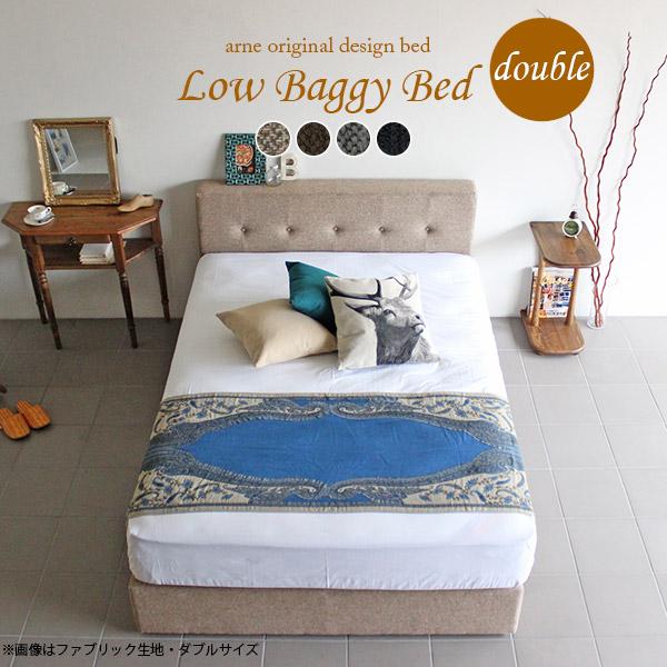 ベッドフレーム ダブルベッド ベッド ダブルベッド フレームのみ すのこベッド すのこ ベッドフレームのみ ベット 木製 木 国産 日本製 ファブリック 布 生地 ブラウン ダークブラウン グレー ブラック オリジナル デザイン インテリア 家具 新生活