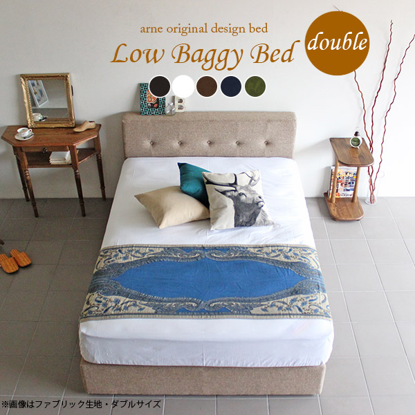 ベッドフレーム ダブルベッド ベッド ダブルベッド フレームのみ すのこベッド すのこ ベッドフレームのみ ベット 木製 木 国産 日本製 合皮 レザー 生地 オリジナル デザイン インテリア 新生活