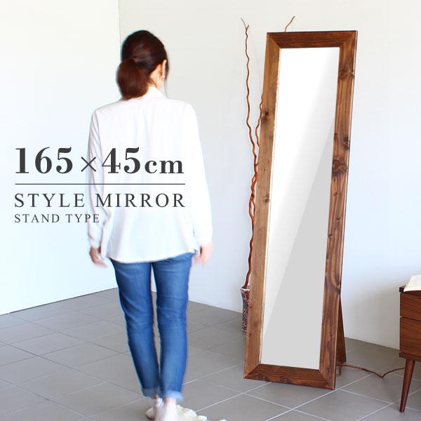 鏡 姿見 壁掛け ウォールミラー 西海岸 壁掛け スタンドミラー 通販 北欧 アンティーク ミラー 全身鏡 おしゃれ 全身鏡 レトロ インテリアミラー 日本製 全身 完成品 木製 インテリア フック アジアン 玄関 洗面 北欧 ディスプレイ 完成品 美容室 幅45cm 高さ165cm SM3015