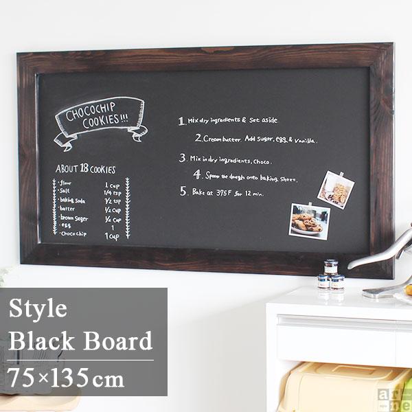 黒板 ブラックボード メニューボード アンティーク 壁掛け メニュー ボード 案内板 メニュー表 カフェ アンティーク風 チョークボード 木製 看板 チョーク ウェルカムボード ブライダル ウェディング 玄関 額 北欧 おしゃれ STYLE BB6012 ダークブラウン