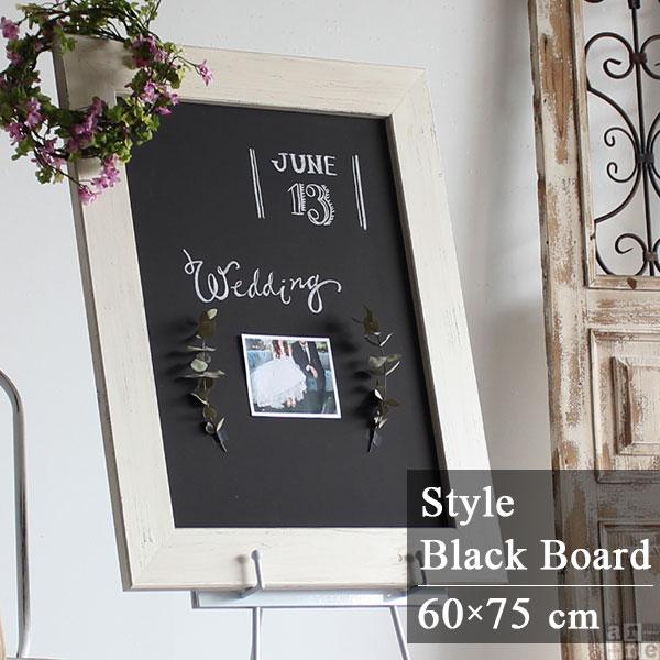 壁掛け ブラックボード ウェルカムボード 玄関 ブライダル 木製 アンティーク風 北欧 ウェディング アンティーク 黒板 メニュー ボード メニュー表 カフェ 案内板 チョークボード 看板 メニューボード チョーク 額 モダン おしゃれ STYLE BB4560 ホワイト
