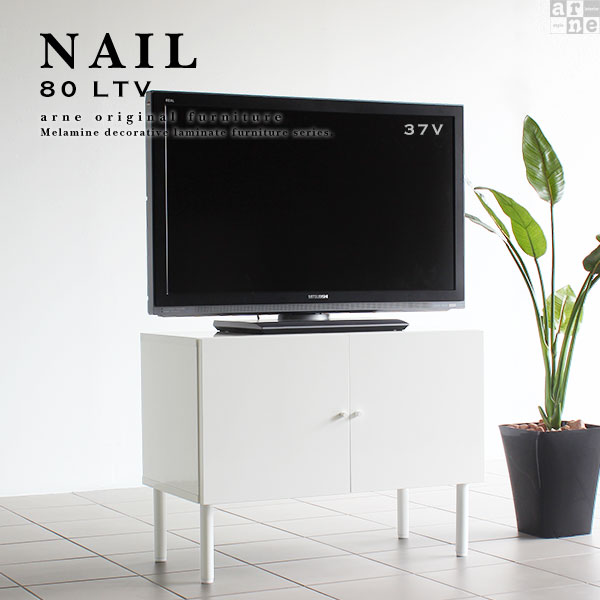 87b46ae62dcd 完成品 鏡面 扉付きテレビ台 nail tv台 リビングボード 組立不要 80cm 白 ...