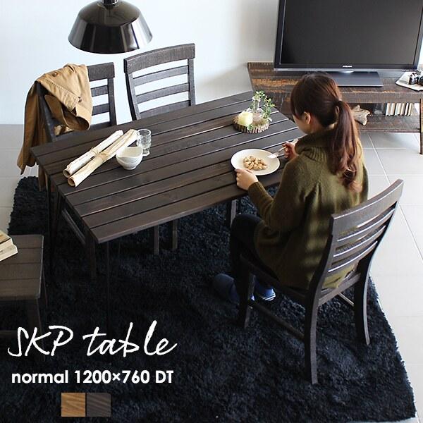 ダイニングテーブル 幅120 低め レトロ 二人 アンティーク テーブル 木製 4人 インダストリアル 高さ70cm 脚 アイアン カフェ風 120 ダイニング 店舗用テーブル 机 作業台 デザイン インテリア 家具 おしゃれ ヴィンテージ風 SKPノーマル 1200×760 DT