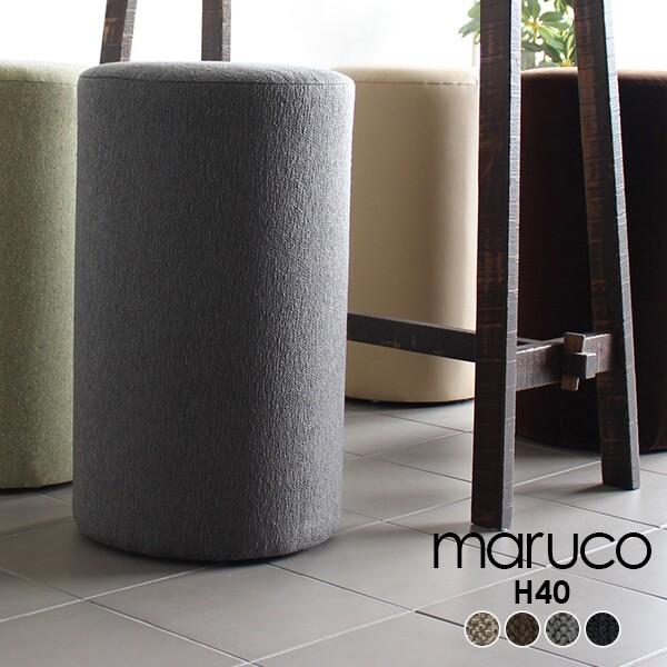 スツール 椅子 子供部屋 腰掛 ハイチェア チェア キッズルーム ソファ カウンターチェア 北欧 おしゃれ リビングチェア テーブル 可愛い インテリア 待合室 日本製 国産 maruco H40 ファブリック