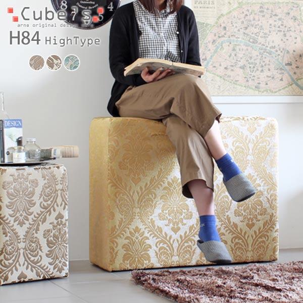 スツール ハイスツール バースツール エレガント 椅子 キッズチェア アンティーク調 ロココ H84 キッズルーム ゴシック 可愛い Cube's ダマスクA柄 腰掛 待合室 インテリア 子供部屋 レトロ リビングチェア いす ディスプレイ カフェ 四角
