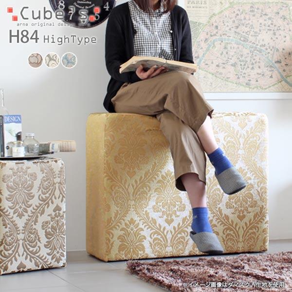 スツール ハイスツール バースツール エレガント 椅子 キッズチェア アンティーク調 ロココ H84 キッズルーム ゴシック 可愛い Cube's ダマスクB柄 腰掛 待合室 インテリア 子供部屋 レトロ リビングチェア いす ディスプレイ カフェ 四角