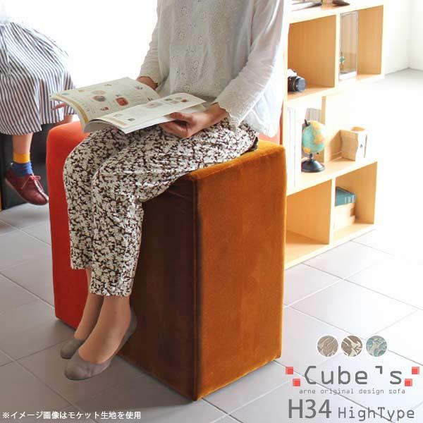 スツール ハイスツール バースツール エレガント 椅子 キッズチェア アンティーク調 ロココ H34 キッズルーム ゴシック 可愛い Cube's ダマスクA柄 腰掛 待合室 インテリア 子供部屋 レトロ リビングチェア いす ディスプレイ カフェ 四角