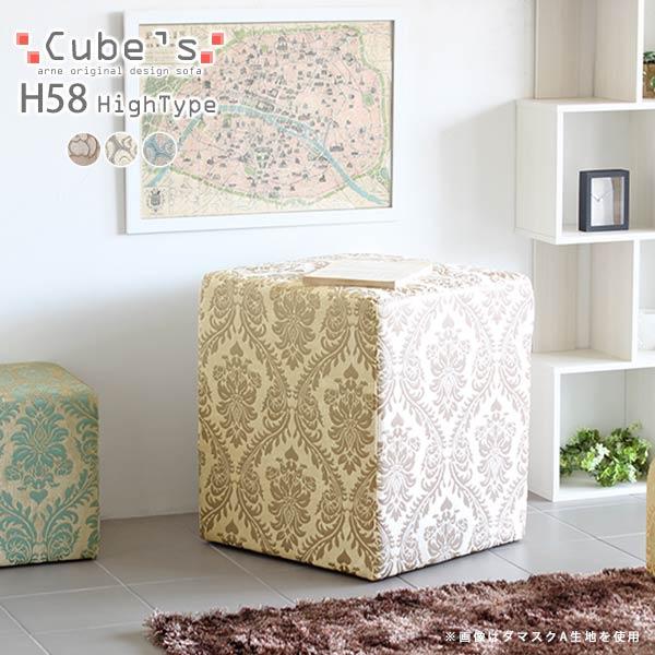 スツール ハイスツール バースツール エレガント 椅子 キッズチェア アンティーク調 ロココ H58 キッズルーム ゴシック 可愛い Cube's ダマスクB柄 腰掛 待合室 インテリア 子供部屋 レトロ リビングチェア いす ディスプレイ カフェ 四角