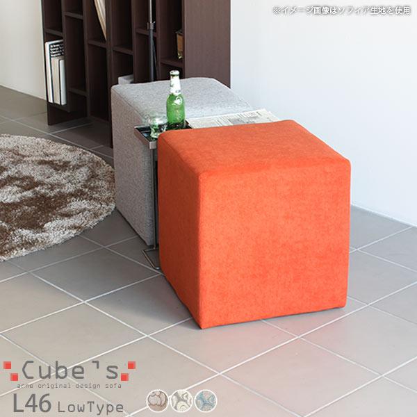 スツール ロースツール 腰掛け エレガント アンティーク調 椅子 キッズチェア ゴシック ロココ Cube's チェア キッズルーム 可愛い L46 ダマスクB柄 腰掛 待合室 インテリア キッズルーム カフェ レトロ 待合室
