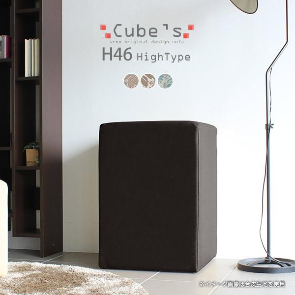 スツール ハイスツール バースツール エレガント 椅子 キッズチェア アンティーク調 ロココ H46 キッズルーム ゴシック 可愛い Cube's ダマスクA柄 腰掛 待合室 インテリア 子供部屋 レトロ リビングチェア いす ディスプレイ カフェ 四角