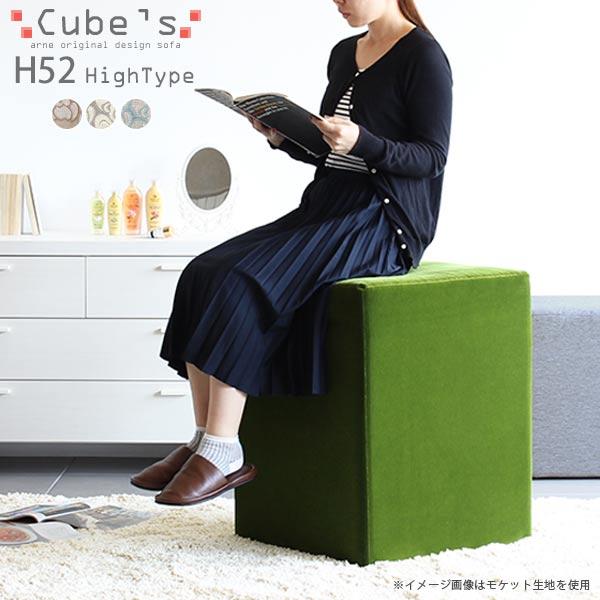 スツール ハイスツール バースツール エレガント 椅子 ゴシック 可愛い キッズチェア アンティーク調 ロココ H52 キッズルーム Cube's ダマスクB柄 腰掛 待合室 インテリア 子供部屋 レトロ リビングチェア いす ディスプレイ カフェ 四角