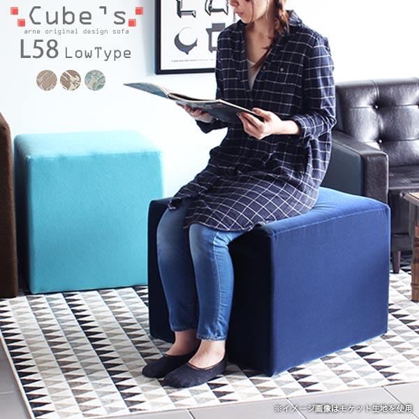 スツール ロースツール 腰掛け エレガント アンティーク調 椅子 キッズチェア ゴシック ロココ Cube's チェア キッズルーム 可愛い L58 ダマスクA柄 腰掛 待合室 インテリア キッズルーム カフェ レトロ 待合室