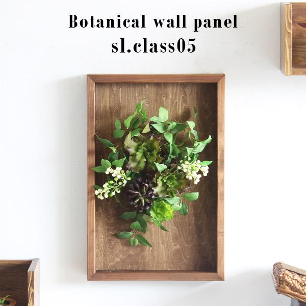 【GR3357】 ウォールグリーン☆95X35cm 壁掛け (観葉植物 フェイク グリーン フェイクグリーン 壁