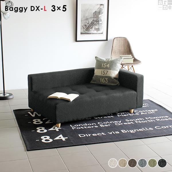 Baggy DX-L 3×5 NS