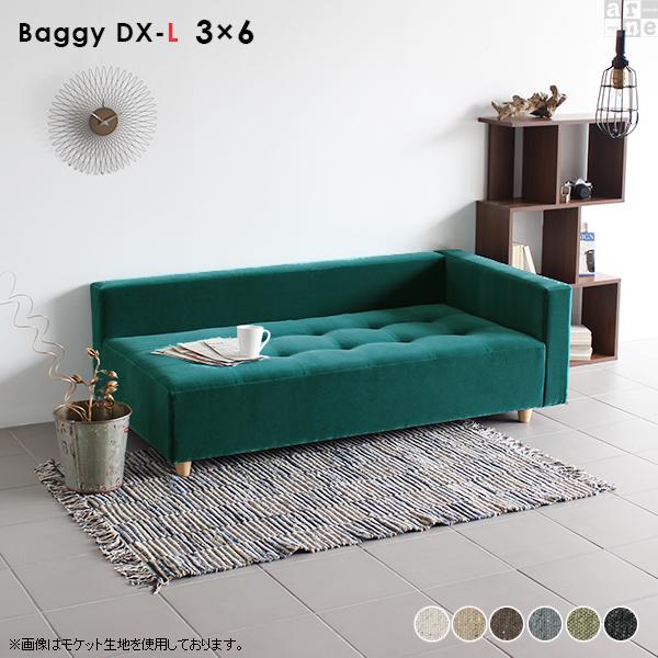 Baggy DX-L 3×6 NS