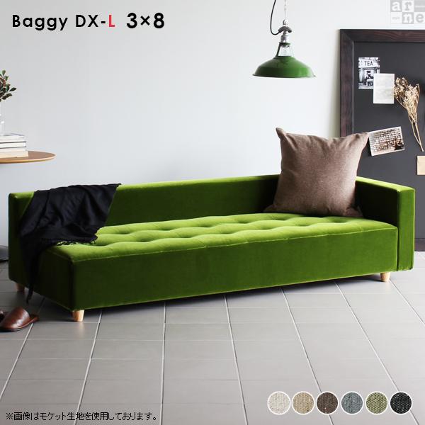 Baggy DX-L 3×8 NS