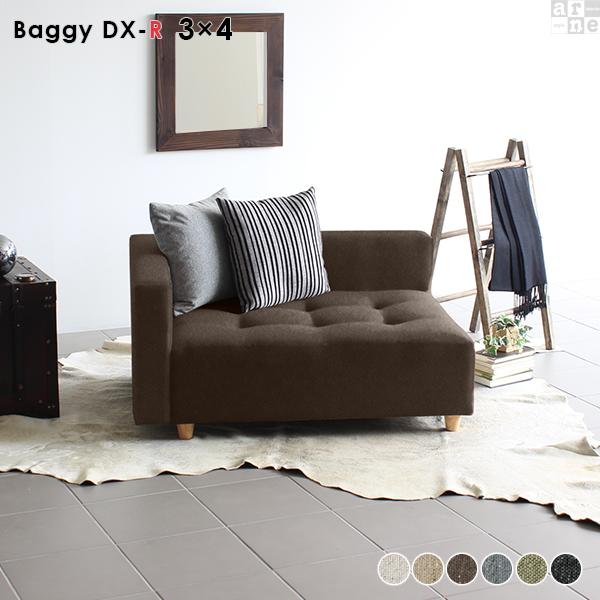 Baggy DX-R 3×4 NS