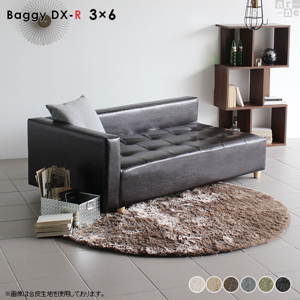 Baggy DX-R 3×6 NS