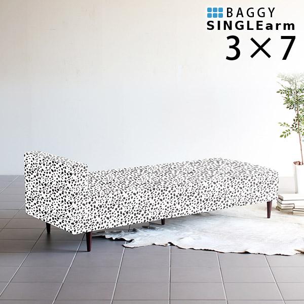 ベンチソファー 背もたれなし ベンチ ソファ 背もたれのない ソファー 3人掛けソファー ベンチチェア 北欧 ロビー ベンチ 待合室 2人掛け ダイニング デザインソファー 3人掛け ソファベンチ 待合 肘付 ベッド BaggySA3×7チャッピー生地