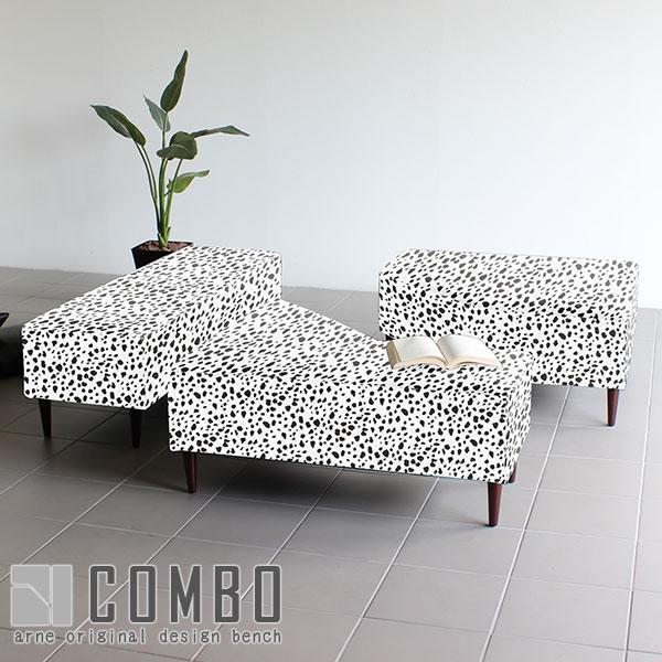 ベンチソファー 背もたれなし ベンチ ソファー ソファ チェア 個性的 スツール モダン セット オフィス リビング 3点セットデザイン デザイナーズ インテリア 椅子 COMBO_3セット チャッピー生地