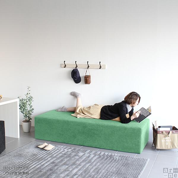 ベンチソファー スツール ソファ ロングベンチ ロングスツール 幅192cm 待合椅子 待合ベンチ ベンチソファ 背もたれなし ソファーベンチ 腰掛け 国産 高さ40cm 4人掛け 3人掛け 休憩室 インテリア カフェ エントランス Tomamu RG stool 192×72 ウィーブ