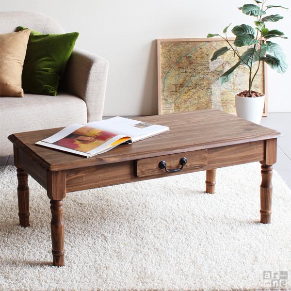 ローテーブル 100 アンティーク 木製 テーブル 収納 北欧 無垢 木 棚付き コンパクト ソファテーブル リビングテーブル カフェテーブル 幅100 ソファーテーブル 可愛い かわいい 高さ40 長方形 ダイニングテーブル おしゃれ 引き出し 一人暮らし インテリア つくえ new arcII