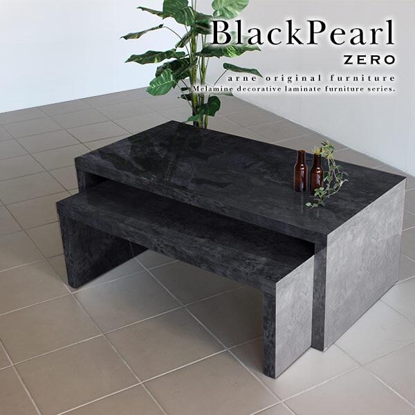センターテーブル 大理石 ブラック ローテーブル 鏡面 テーブル ネストテーブル 高級感 リビングボード サイドテーブル 黒 鏡面仕上げ 完成品 ソファーテーブル リビングテーブル ローボード リビングデスク ネスト おしゃれ コーヒーテーブル ロー インテリア