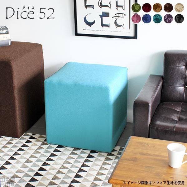 スツール アンティーク 柄 約 高さ 52cm おしゃれ 日本製 ヨーロピアン 50cm ジャガード ダマスク サイドテーブル エントランススツール 正方形 チェアスツール 四角椅子 スツールテーブル ソファースツール 大きい 大きめ ソファ チェア 椅子 イス Dice 52 ミカエル