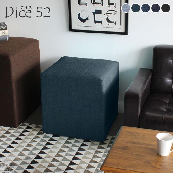 椅子 イス スツール おしゃれ 北欧 コンパクト キューブ 四角 スクエア 正方形 日本製 国産 立方体 小型 玄関 ナチュラル ベンチ ソファ ソファー 腰掛け Dice 52 デニム