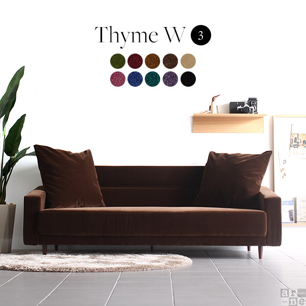Thyme W 3P モケット