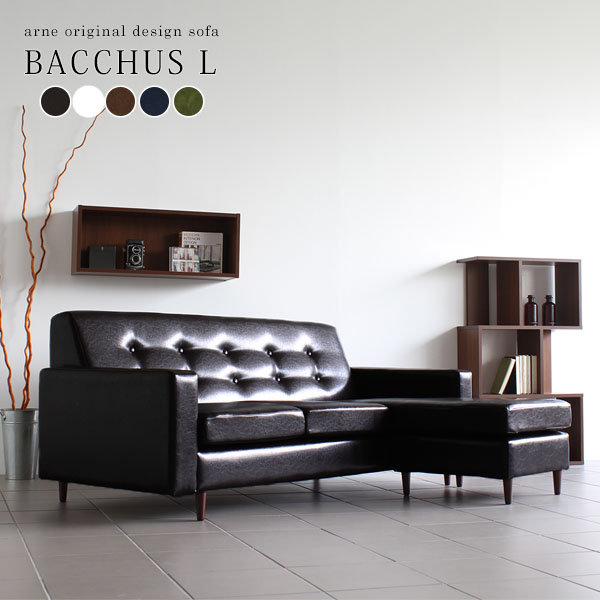 Three cliff sofa 合皮 leather elbow rest L-form sofa 3P retro sofa living  reception Bacchus L which takes sofa modishness large size sofa three  people ...