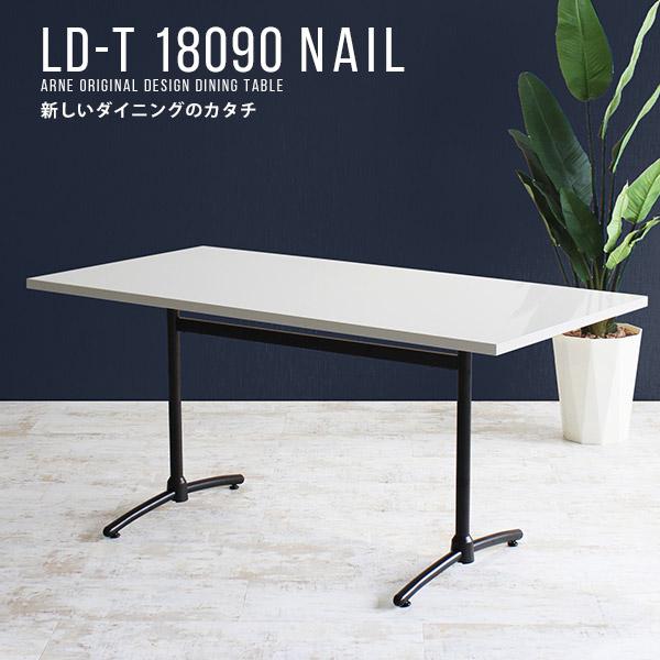 テーブル ダイニングテーブル 幅 180 4人 6人 デスク シンプル 木目 おしゃれ ミーティングテーブル 会議 机 日本製 6人掛け おしゃれ 国産 会議用テーブル オフィス 学習机 PCデスク 作業台 パソコンデスク LD-T18090 nail