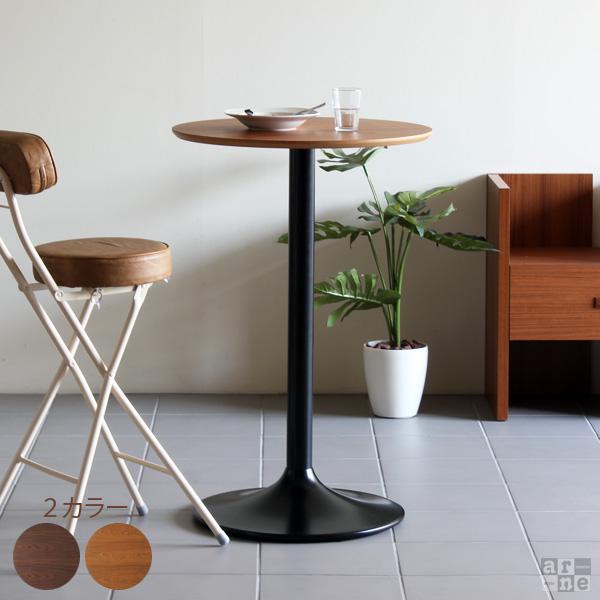 カウンターテーブル 丸 バーテーブル 木製 丸テーブル 木 ウォールナット 丸型 ハイテーブル 直径60cm 60 カフェテーブル ハイカウンターテーブル 1本脚 円形 ラウンドテーブル カウンター テーブル バーカウンターテーブル カフェ 幅60 UT-600H・H