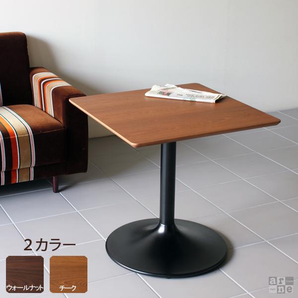 カフェテーブル サイドテーブル ミニテーブル 木製 小さい カフェ テーブル ソファーテーブル 北欧家具 ローテーブル 小さめ 北欧 ミニ 高さ60 コーナーテーブル 小さいテーブル おしゃれ ウォールナット 正方形 幅60cm ソファテーブル ミッドセンチュリー 60 60幅 幅60