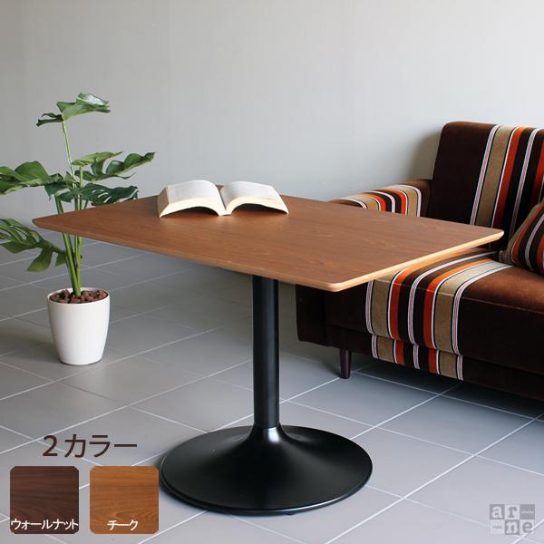 センターテーブル リビングテーブル ウォールナット ソファテーブル 店舗用テーブル テーブル 1本脚 幅90 高さ60 ダイニングテーブル 高級感 長方形 カフェテーブル 1本脚 北欧 一本脚 ハイタイプ おしゃれ ナチュラル ソファ パソコンテーブル 飲食店 UT4-900H