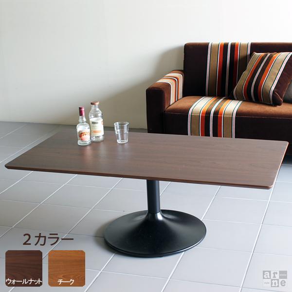 ローテーブル 木製 テーブル カフェ風 低め 高級感 長方形 北欧家具 センターテーブル 一本脚 ウォールナット ダイニングテーブル 幅120 カフェテーブル 1本脚 ソファテーブル モダン おしゃれ 北欧 人気 パソコンテーブル コンパクト UT4-1200L