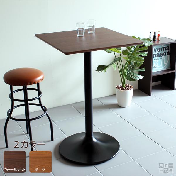 カウンターテーブル カフェテーブル バー 1本脚 60 木製 テーブル デスク ウォールナット ハイテーブル 正方形 バーテーブル カウンター 一人暮らし バーカウンター 角型 四角 バーカウンターテーブル カフェ インテリア 家具 60cm 幅60 UT4-600H・H