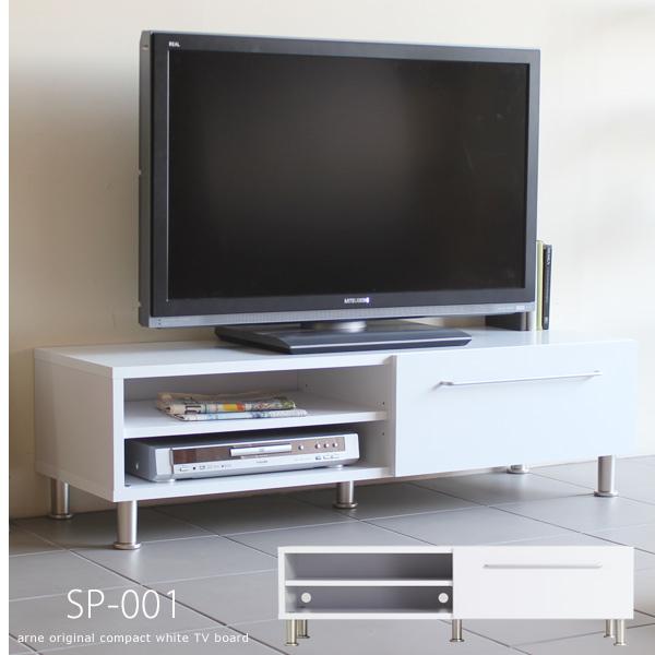 テレビ台 完成品 ホワイト 32型 ローボード 日本製 SP-001 テレビボード ロータイプ 組立不要 シンプル 約幅120cm 白 120 薄型 収納 リビング コンパクト キャビネット 完成 インテリア 棚 収納家具 新生活 白家具 国産 ディスプレイ 引き出し 脚